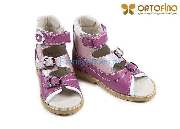 Интернет магазин детской одежды Crockid Fox Nano Yo! в