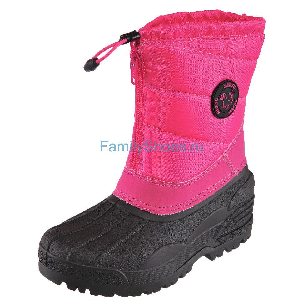Обувь  Интернетмагазин OZONru